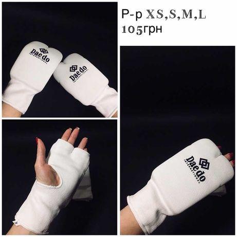 Перчатки для карате| Накладки для карате| Битки