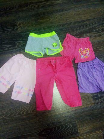 Недорого одежда для девочек