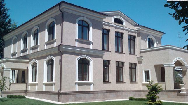 Дом в Центре Донецка с участком 30 сот. Продажа!