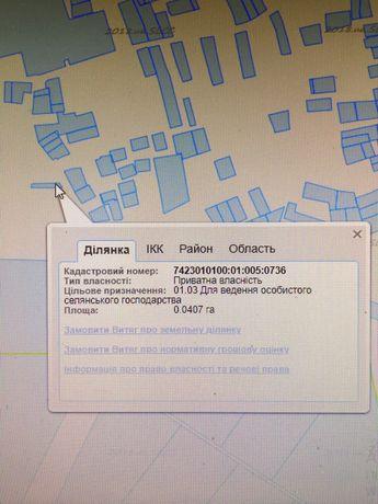 Продам земельну ділянку в Мена по вул.Піщанівська,65а