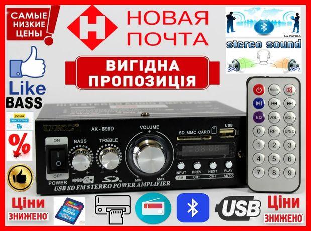 Усилитель Звука AK-699D FM USB 2x180 Вт