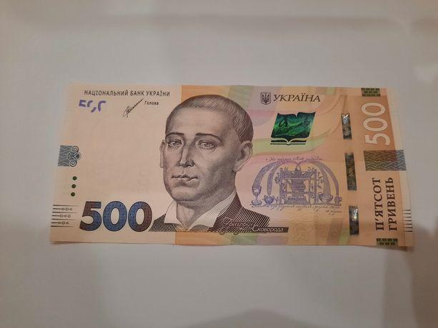 500 гривень 2021 року серія ЕЖ