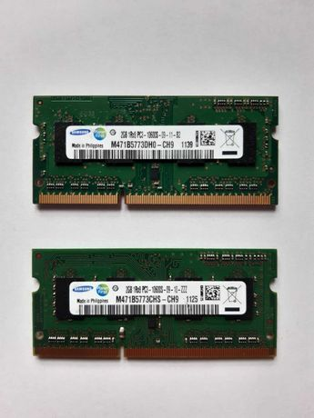 Pamięć RAM DDR3 SO-DIMM 2x2GB, do laptopa