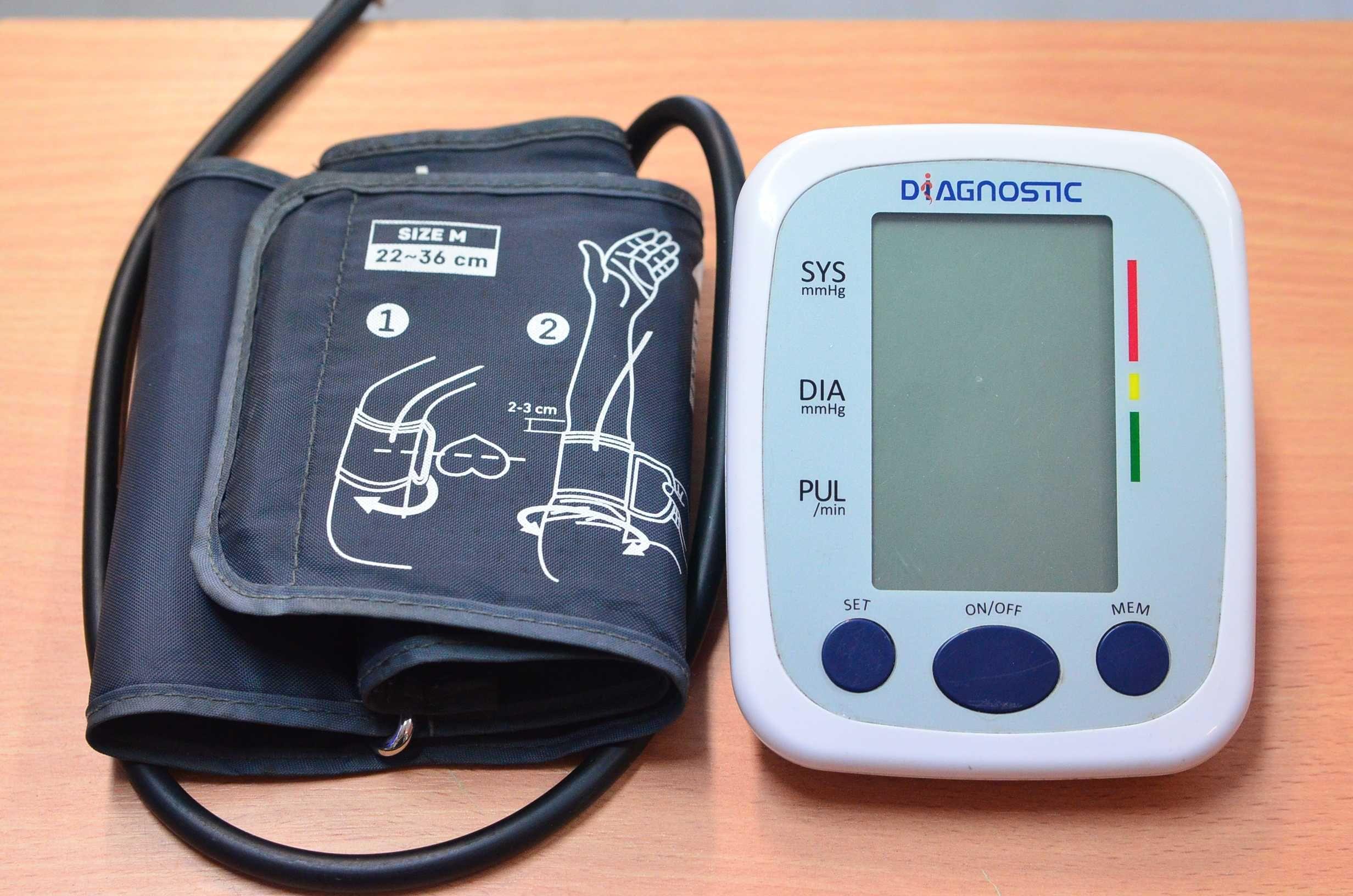 Ciśnieniomierz naramienny Diagnostic S500 Lombard Tarnów