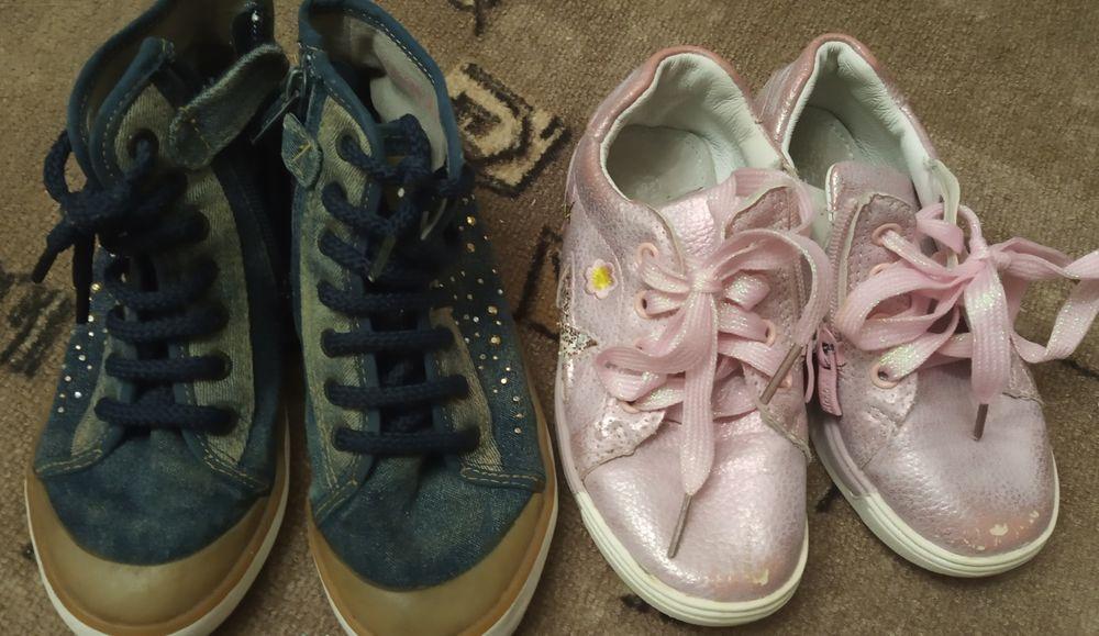 Обувь для девочки Киев - изображение 1