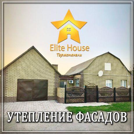 "Термопанели ""Elite House"". Утепление фасада. Полифасад. Фасад."