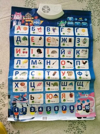 Музичний коврик з буквами, з абеткою.Музыкальный коврик с буквами