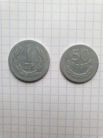 Monety z okresu PRL