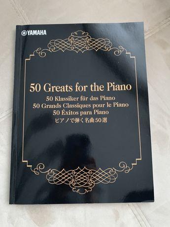 Piano book 50 wspaniałych kompozycji na pianino