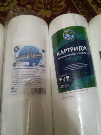 """Картриджи для воды угольные и полипропиленовые 20"""""""