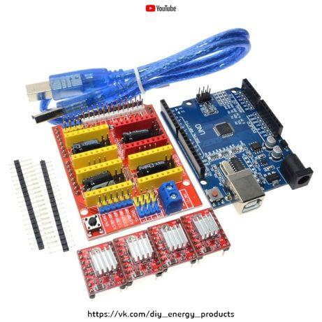 Комплект для сборки ЧПУ, 3D принтеров на Arduino UNO