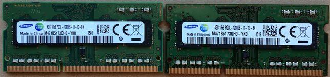 Nowa pamięć SODIM (do laptopa) 4 GB DDR3 PCL Samsung 12800/ 1600MHZ
