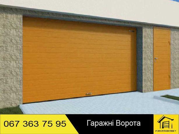 Гаражні ворота ALUTECH(Білорусь),GANT(Чехія)2000х1809