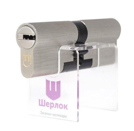 Цилиндр Sherlock HK 80 (35x45) ключ-ключ никель-сатин