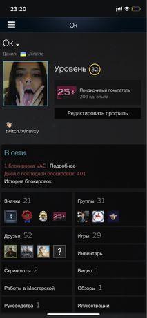 Steam аккаунт, продам стим аккаунт. +Social Club GTA5 ( 1kkk $ )
