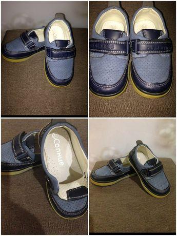Дитячі Туфлі 22 розмір