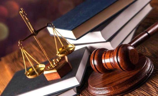 Надання юридичної допомоги