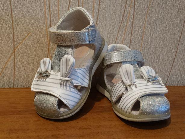 Босоножки ортопедические 21 размер, сандали с закрытым носком