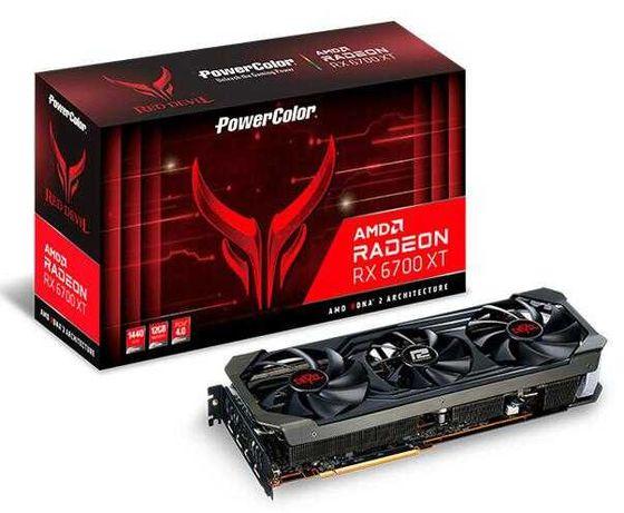 Видеокарта PowerColor Radeon RX 6700 XT 12GB/Гарантия/Опт/Рассрочка
