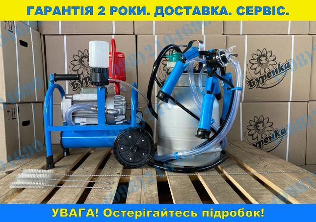 """Доїльний апарат масляний / """"Буренка-1 стандарт 3000"""" / Знижка 250 грн!"""