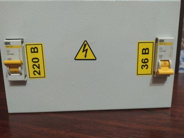 Ящик с понижающим трансформатором ЯТП-0.25 220/36-2 ухл4 ip30