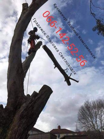 Спилить кронировать дерево