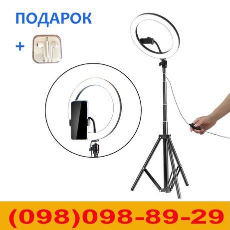 Кольцевая селфи лампа диаметр 26см со штативом 2м. 3 режима свечения.