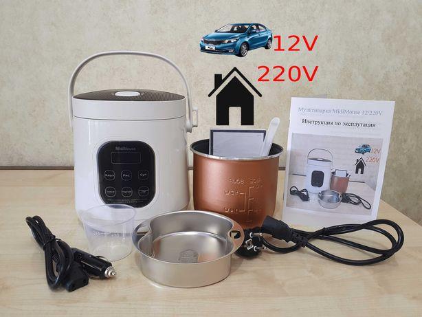 Мультиварка 2л 12/220V для легковых машин и домашнего использование