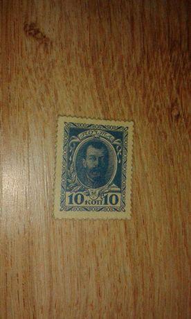 stara rosja znaczek dwustronny pieniadz
