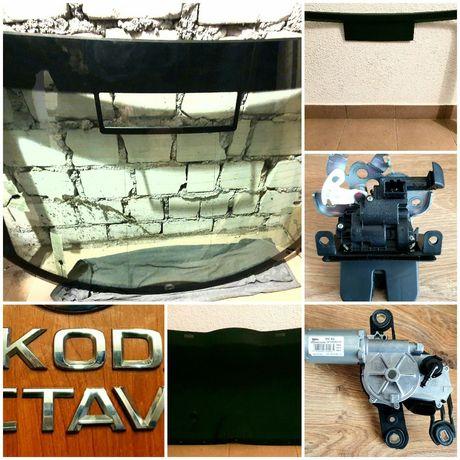 Skoda Octavia 3 III - tapicerka klapy, szyba tylna, zamek