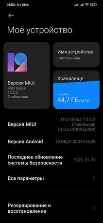 Xiaomi Redmi Note 8T 4/64(12000 рублей)