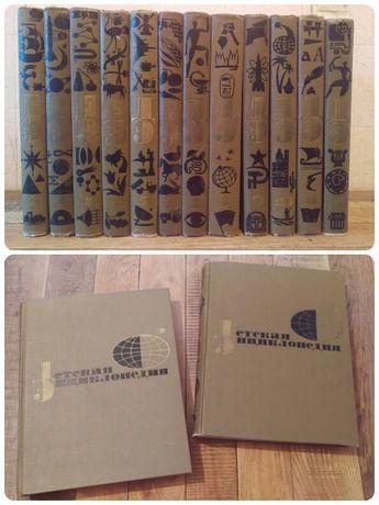 Детская энциклопедия 12 томов. Книги 1965 год