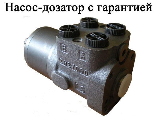 Насос дозатор\Гидроруль\Переоборудование на МТЗ, ЮМЗ, Т40, Т25, Т16