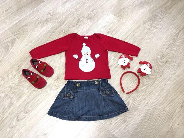 Новогодний зимний свитер h&m + юбка next на 6-12 месяцев