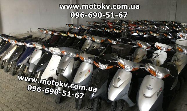 Скутера щойно з Японії Yamaha/Honda/Suzuki Свіжий завіз 2020, Мопеди!