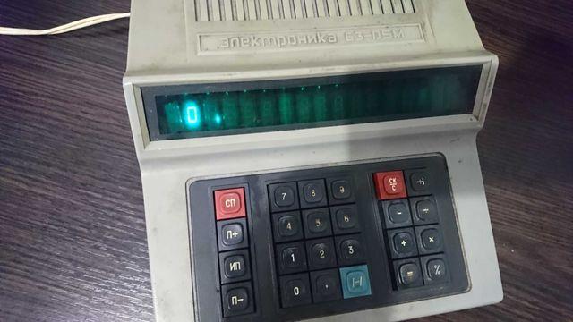 Калькулятор періоду ссср .