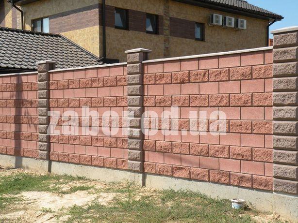 Забор из камня, блоков