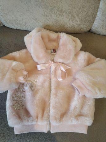 Курточка мєхова