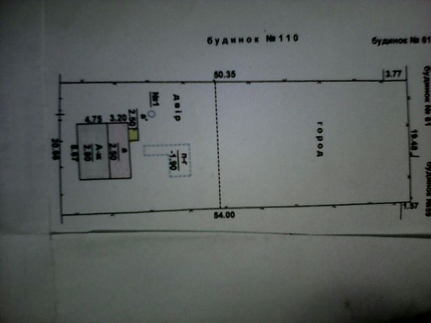 Продам дом 54 м на свердлова