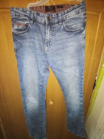 Spodnie jeansowe męskie House