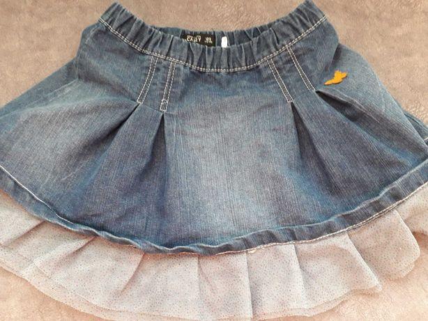 spódniczki i sukienki 128-134