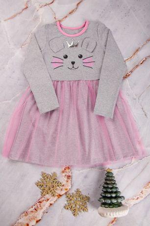 Нарядное платье / костюм Мышка