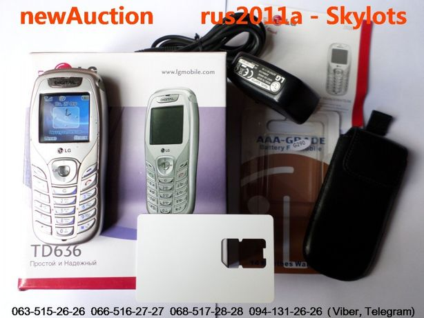 Teлeфoн LG ТD636, 10 гpн. в м-ц зa бeзл. звoнки в ceти Интepтeлеком
