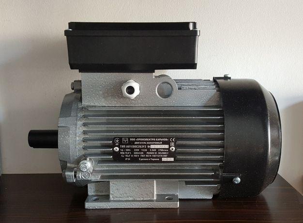 Электродвигатель однофазный 220В, 380В мотор редуктор преобразователь