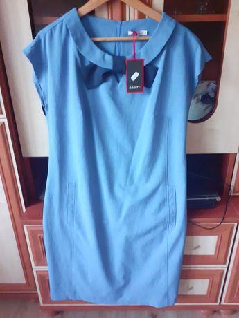 Nowa sukienka r.44