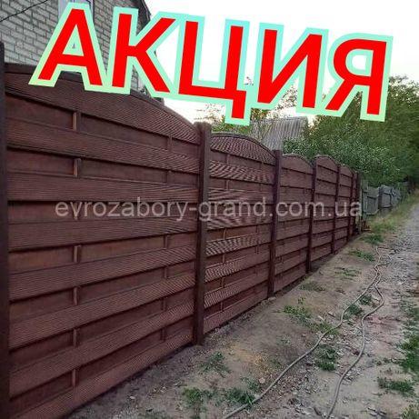 Еврозабор Барвенково от производителя , Тротуарная плитка , Шлакоблок