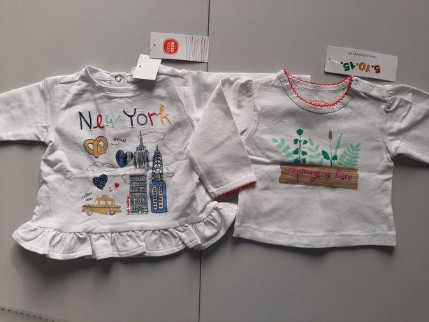 r 62 bluzka biała 5-10-15 cool club New York