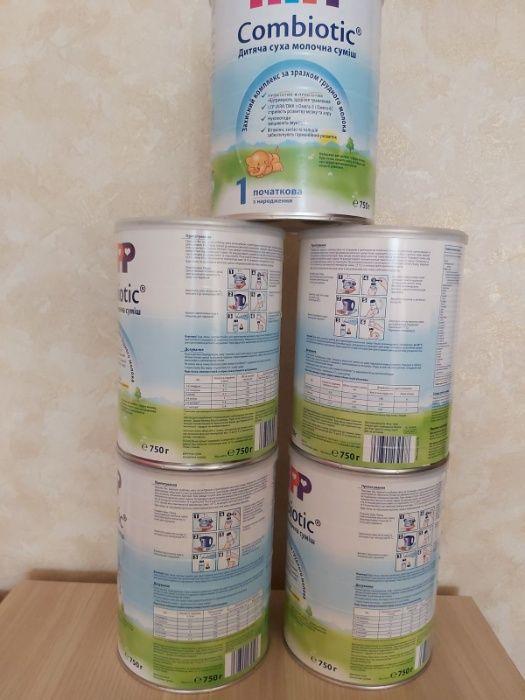 Банки от детского питания Hipp 750 грамм. Харьков - изображение 1