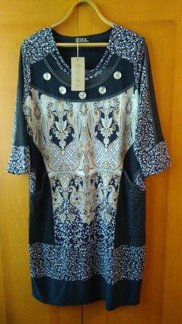 Платье новое с этикеткой, р-р 52-54