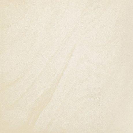Arkesia Bianco Poler 59,8x59,8 Paradyż
